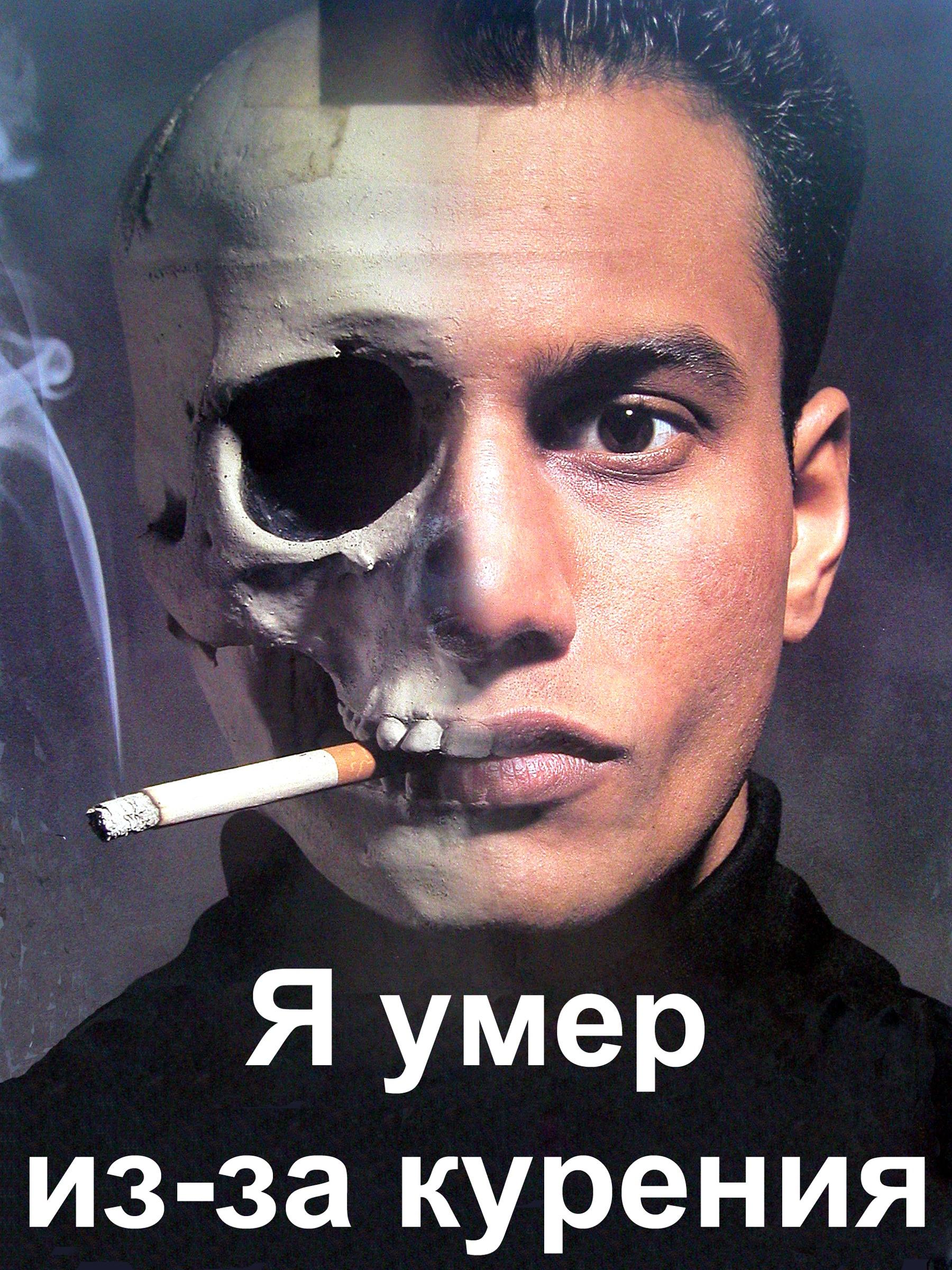 Читать книгу аллена кара легкий способ бросить курить